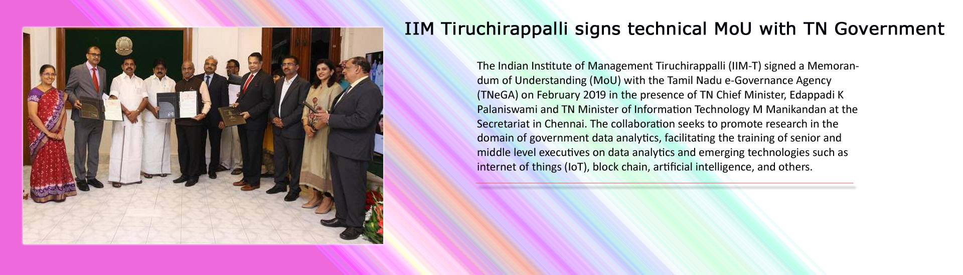 IIM Trichy signs technical MoU with TN Govt